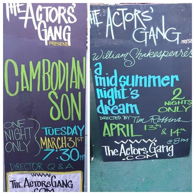 The Actors'  Gang