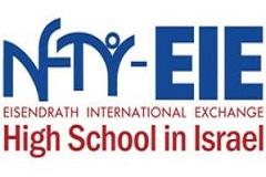 NFTY EIE High School in Israel