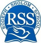 Rodeph Sholom School, Summer Camp at RSS