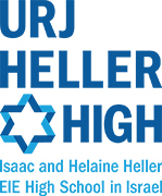 URJ Heller High (Formerly NFTY-EIE)
