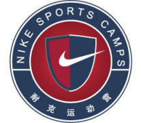 Nike Soccer Camps China